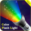 Color Flash Light Call  SMS Torch LED Flash