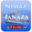 Nimaz Janaza In English Urdu
