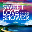 SWEET LOVE SHOWER 2019