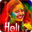 Happy Holi Photo Frame 2019