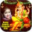 Ganesh Photo Frames HD