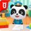Baby Panda PostmanMagical Jigsaw Puzzles