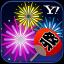 花火&夏祭り ~全国の開催情報~ Yahoo! JAPAN