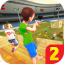 Kids Paintball Combat Shooting Training Arena 2