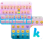 Sweet Glitter Kika Keyboard