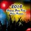 2016 Happy New Year Frames