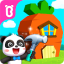Baby Pandas Pet House Design