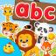 Animal Sound: For Kids