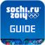 Guide de Sotchi 2014