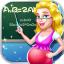 My Teacher's New Baby