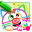 Drawing for Kids & Toddler PRO