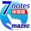 7notes with mazec