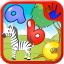 ABC Preschool Sight Word Jigsaw Puzzle Shapes