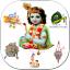 Janmashtami Sticker for whatsapp - WAStickerApps
