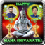 Maha Shivaratri Photo Frames