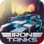 Iron Tanks: Battle online