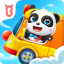 Baby Pandas School Bus - Lets Drive