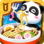 Little Pandas Chinese Recipes