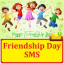 Friendship Day SMS Text Message