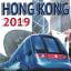 Hong Kong Metro - MTR offline map 2019