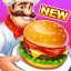Crazy Chef Fast Cooking Restaurant Game