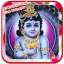 Sri Krishna God Live Wallpaper