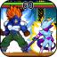 Dragon Power Arena Ball Z