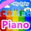 My baby Piano lite
