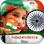 15 August Photo Frame : Independence Day Special