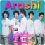 Arashi Offline Music