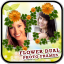 Flower Dual Photo Frames