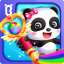 Baby Pandas Magic Drawing