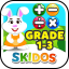 Fun Math Games for Kids: Bubble Shooter for kids