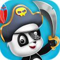 Pirate Panda Treasure Adventures: War for Treasure