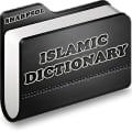 Islamic Dictionary-Basics for Muslim -2019