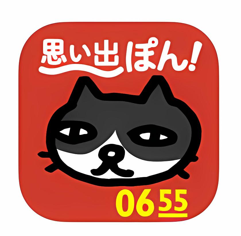 スライドショー作成アプリ「あたし、ねこ」思い出ぽん!
