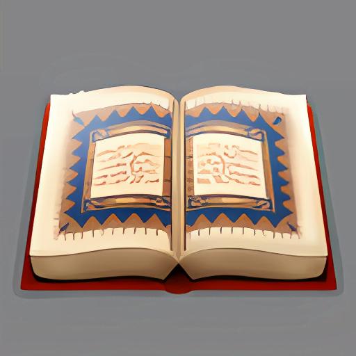 AlQuraan