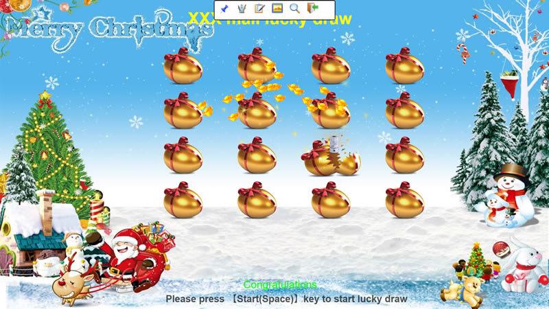 ChangXin market lucky draw software Standard