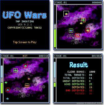 UFO Wars TS