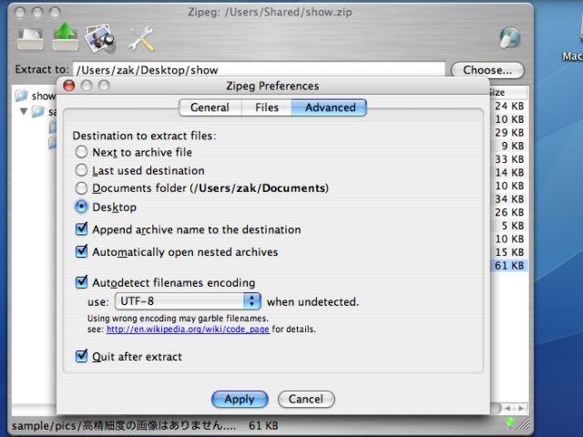 Zipeg 2.9.2.1253 for mac os x