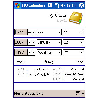 ITO.Calendars