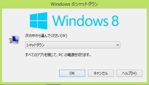 Classic Shutdown for Windows 10