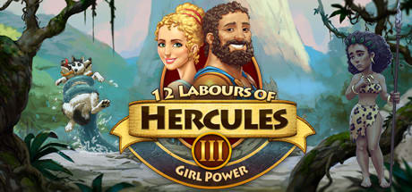 12 Labours of Hercules III: Girl Power 2016