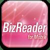BizReader European