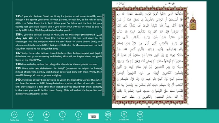 Holy Quran for Windows 10