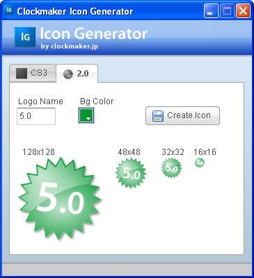 Air Icon Generator