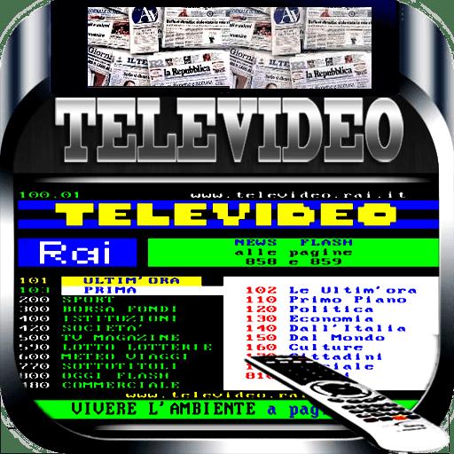 Televideo Multimediale