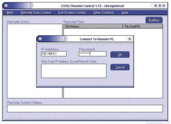Cool Remote Control