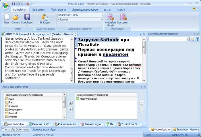 @promt Professional Russisch - Deutsch
