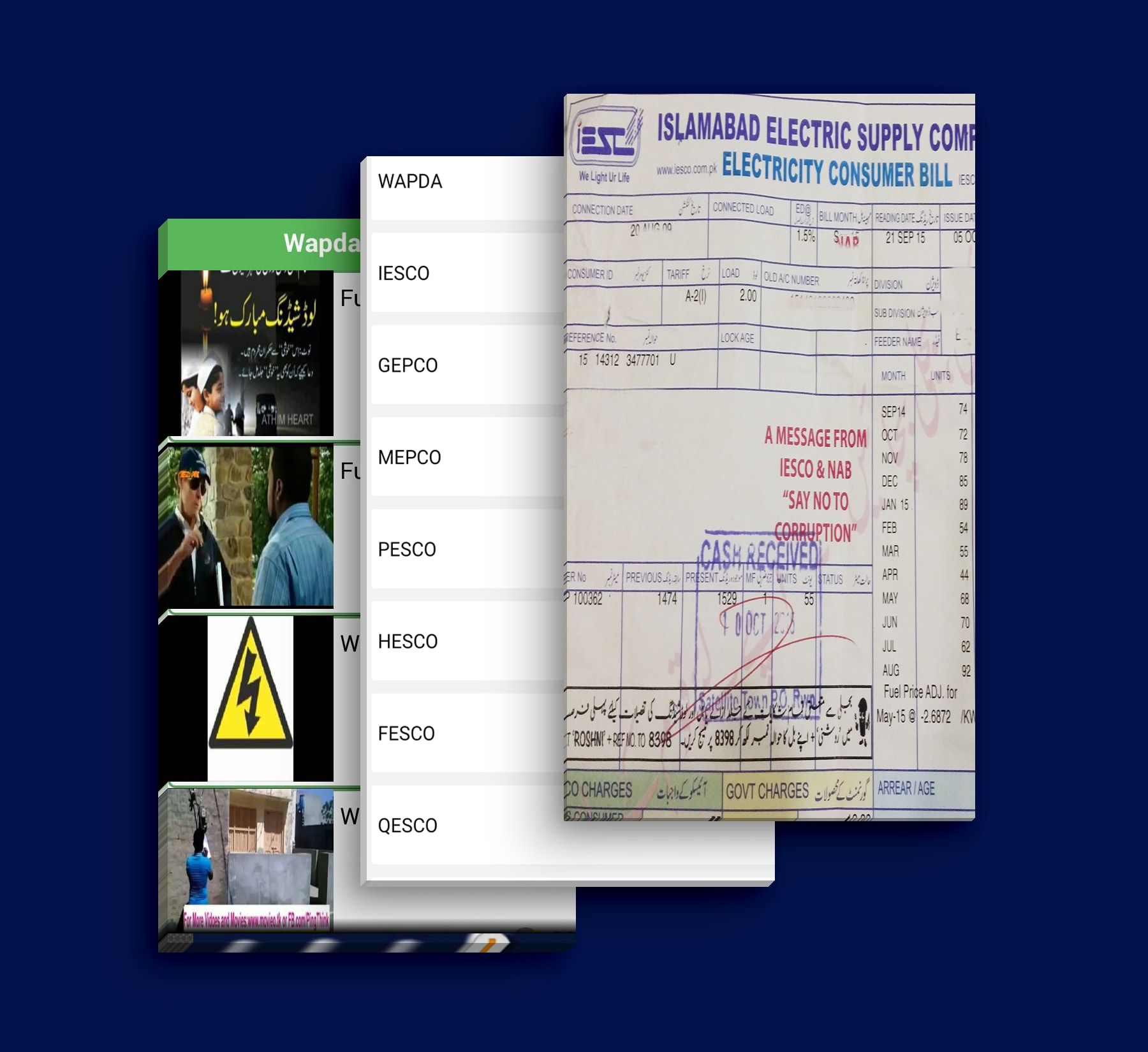 Electricity Bill Checker - Pak